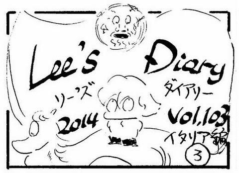 LD_jp_103_b01.jpg