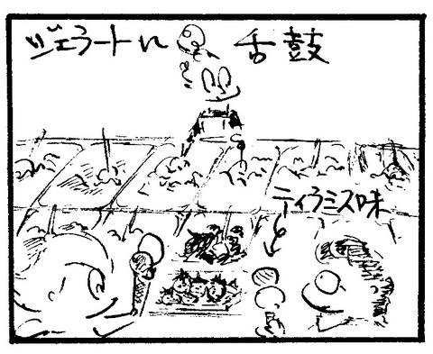 LD_jp_103_b08.jpg