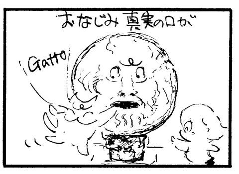 LD_jp_103_b03.jpg