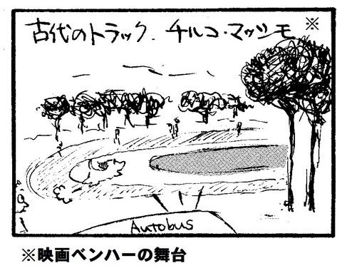 LD_jp_103_b04.jpg