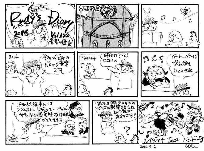 LD_jp_122_b.jpg