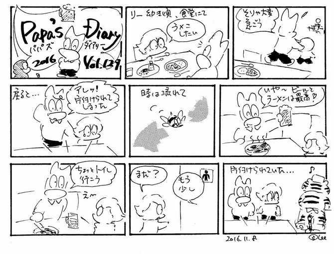 LD_jp_129_b.jpg
