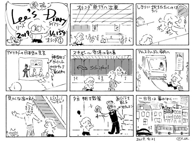 LD_jp_154_b_01.png
